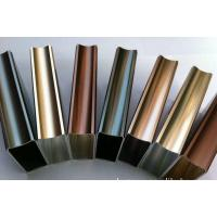 Buy cheap Powder Coated Aluminum , Wear resistance , Weather Resistance , Colourful from wholesalers