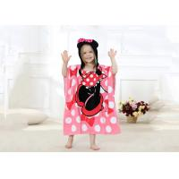 China Cute Children'S Hooded Beach Towels on sale