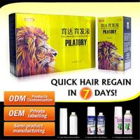 China [HOT] Famous YUDA hair loss treatment product OEM avaible on sale