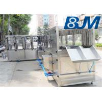 Automatic 3 Gallon / 5 Gallon Rinsing Filling Capping Machine 200-280 BPH Manufactures