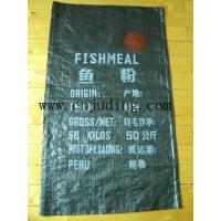 PP Woven Bag Manufactures