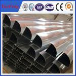6063 t5 aluminium profiles china,no dust workshop/hospital/simple room aluminium system Manufactures