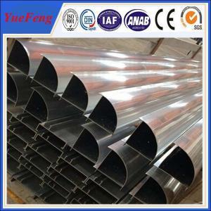 Quality 6063 t5 aluminium profiles china,no dust workshop/hospital/simple room aluminium for sale