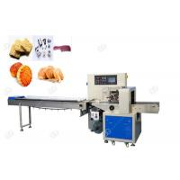 Industrial Chocolate Bar Food Packing Machine , Cereal Bar Packaging Machine Manufactures
