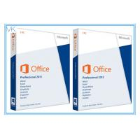 China Home And Business Microsoft Office 2013 Retail Box Plus 2013 FULL Version 32 / 64bit on sale