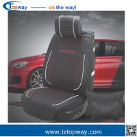 full leather anti wrinkle wear non slip suede fabric car seat cover seat cushion for sale of. Black Bedroom Furniture Sets. Home Design Ideas