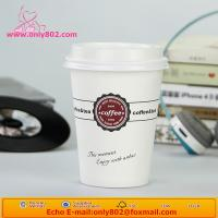 company logo printed paper cups Manufactures