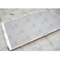 Adv-ti ASTM B265 Titanium Metal Plate titanium sheet GR1 for electrolysis Manufactures