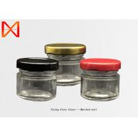 China Glass Sauce Jars Food Safe Grade Recyclable Unique Design With Aluminum Cap on sale