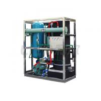 Buy cheap Cyclinder Tube Ice Machine1- 20 tons Water Cooliong System R404A/R22 Refrigerant from wholesalers