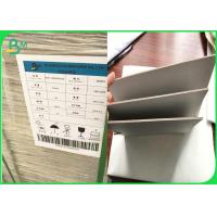 China 1mm 1.5mm 2mm Grey Chipboard Paper 700 * 1000mm For Book Binding Cover on sale