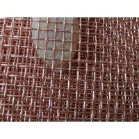 China Long service life Copper Mesh Cloth for Shielding or Filtering with pure copper proportion 99.9% (2 to 200 mesh/inch) on sale