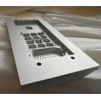 High grade silver anodized aluminum extrusion CNC machined access control panel Manufactures
