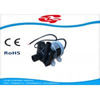 Buy cheap 600ml Flow Rate Mini Submersible Water Pump as 5M Head and 24 watts from wholesalers