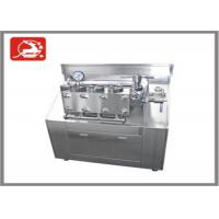 High Pressure homogeniser 750 bar 75 KW Powder application homogenizer Manufactures