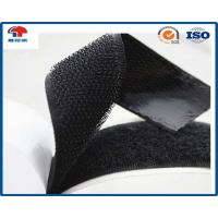 Heavy duty double sided Sticky Hook And Loop fastener tape 25mm in Black colour Manufactures