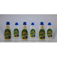Meilisi touch-free fluid wax automobile shampoo Manufactures