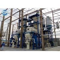 Professional Dry Mix Plant Excellent Dust Removal System For Construction Material