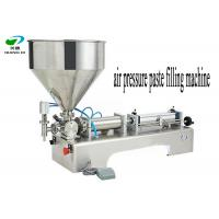 China commercial quality electric tomato/sauce/chilli paste bottle filling machine on sale