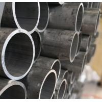 Buy cheap 5086 H32 Thick Wall Aluminum Pipe / Aluminium Alloy Tube Good Weldability from wholesalers