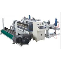 China TSFQ-1600c super high speed low price roll slitter rewinder high quality on sale