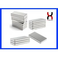 Buy cheap Permanent Neodymium Flat Magnetic Block Custom Thin Rectangle Shape from wholesalers