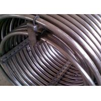Mechanical Coiled Metal Tubing / Stainless Steel Coil High Hardness Manufactures