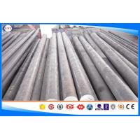100Cr6 Hot Rolled Steel Round Bar , 10-350 Mm Size Cold Drawn Steel Bar  Manufactures