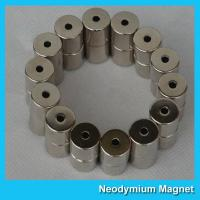 Cylinder Industrial Neodymium Magnets for Household Electrical Appliances