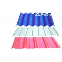 China Galvalume Steel Color Coated Roofing Sheets PE Coating For Supermarket Building on sale