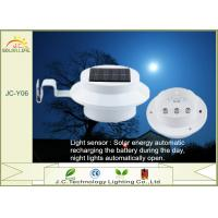 21LM 1.2V / 120mAh AA Ni-MH Battery Solar Powered Motion Activated Lights Manufactures