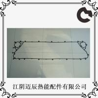 China Controllable Pressure Formed Sondex Spare Parts Reasonable Design Closed Space Mixed on sale