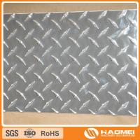 Buy cheap Best Quality Low Price 5-Bar Aluminium Deck Plate (6061 5mm Thick 6061-T6) from wholesalers