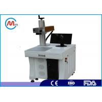 20W Raycus Laser source Fiber Laser Marking Machine For Metal with CE FDA Manufactures