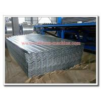 Buy cheap Corrugated Wave Profile Cameroon Galvanised Alu Zinc Coating Iron / Steel Roofing Sheet from wholesalers