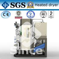 High Efficiency Lower Down Dew Point Absorbing Dryer Unit CE / BV / SGS Approved Manufactures