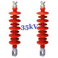 Small Volume Cross - Arm Solid Core Post Insulators 35kV for Electrical Powerline Manufactures