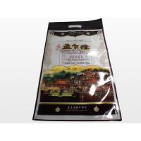 Retail Resealable Custom Printed Plastic Bags For Rice Packaging Manufactures