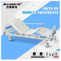 China Patient Care Medical Equipments Durable Hospital Bed For The High Load  Capacity on sale