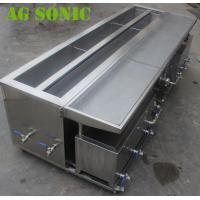 5 Minutes Cleaning Time Ultrasonic Blind Cleaning Machine For Aluminum Blinds Manufactures