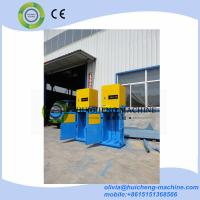 Quality CE Certificated VR-1 Small Vertical Vessels Baling Machine/Marine vessel scrap press/vessel baler for garbage for sale