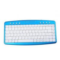 China Ultra Slim Multimedia Keyboard RS-8120 on sale