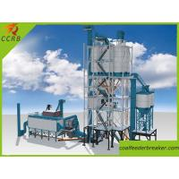 35-40TPH Tower Type Dry Mortar Mixing Plant