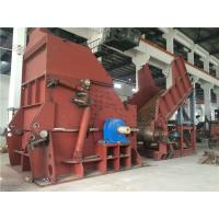 400 -  4500KW Steel Shredder Machine Eliminate Explosibility of Metal Automatically Manufactures