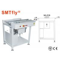 0.5-20m/min Transfer Speed PCB Loader Unloader / PCB Screening Conveyor Machine Manufactures