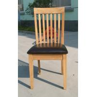 China Solid Oak Wood Dinning Chair Lifestyle dinning room chair on sale