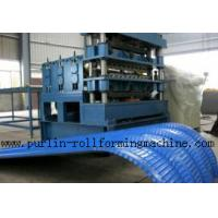 Panasonic PLC Control Three Roller Curving Machine , 3 Roller Bending Machine Manufactures