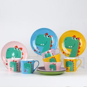 China Dinasaur Glaze Ceramic Cup Plate Bowl Set , Coffee Plate Soup Mug Oven Safe on sale