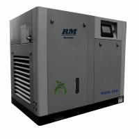 15kw/20hp 8bar 116psi water lubrication oil free screw air compressor for chemical industry air compressor oil free Manufactures