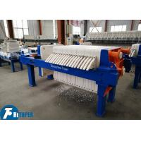 China Chemical / Food Industrial Filter Press High Pressure Hydraulic Compress on sale